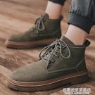 馬丁靴男工裝靴英倫風高幫中幫百搭男士男鞋潮低幫軍靴雪地靴韓版 名購新品