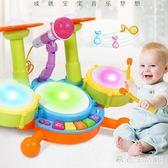 爵士鼓 兒童架子鼓寶寶樂器男孩初學者敲打爵士鼓女孩音樂0-1-3-6歲玩具 CP2171【歐爸生活館】