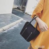 韓版手拎小包包新款ins港風簡約單肩包學生百搭子母包女 扣子小鋪