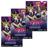 動漫 - 遊戲王-怪獸之決鬥第四部DVD (上+中+下/三盒)
