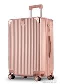 行李箱ins網紅女旅行箱子24寸密碼箱潮男萬向輪22寸韓版皮拉桿箱YYS潮流衣舍