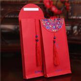 高檔結婚紙質萬元紅包袋大號創意個性婚禮改口利是封通用硬紙紅包尾牙抽獎