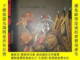 二手書博民逛書店Afternoon罕見Tea at the Beijing Op