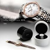 凡西FANXI手表盒實木單只便攜圓形鋼琴烤漆手表收納盒 麻吉好貨