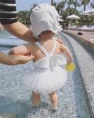 女童泳衣寶寶游泳裝女孩連身可愛翅膀公主小孩泳裝【步行者戶外生活館】
