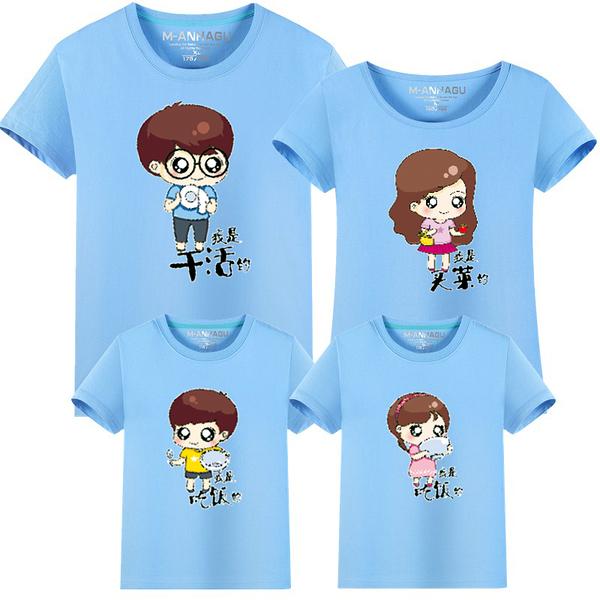 ★韓版MH-S1651《合作無間》短袖親子裝♥情侶裝♥多色可選