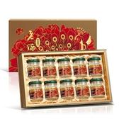 X2盒【老行家】十入御燕禮盒   含運價6144元