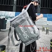 後背包背包男個性雙肩包休閑超大容量多功能書包潮流旅行包【西語99】
