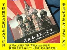 二手書博民逛書店Rasskazy罕見( New Fiction From A N
