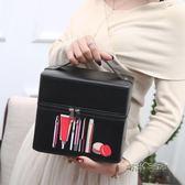 大容量化妝包簡約便攜小號韓國多層洗漱品收納盒多功能化妝箱手提「時尚彩虹屋」