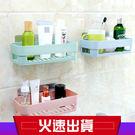 櫥房置物架 免打孔浴室置物架衛生間 置物...