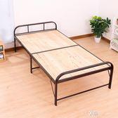 鋼木床單人床雙人床1.2米簡易木板摺疊床實木陪護床辦公室午睡床igo 享購