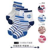 童襪 襪套 韓版 保暖透氣 棉質 男女寶寶  新生兒 寶貝童衣