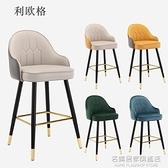吧台椅現代簡約輕奢家用高腳凳時尚島台高椅子酒吧鐵藝靠背高凳子 NMS名購新品
