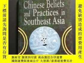 二手書博民逛書店Chinese罕見Beliefs and Practices i