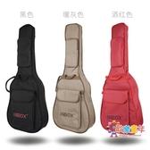 吉他包 學生吉他包40寸41寸42寸雙肩背民謠木吉他盒袋加厚防震背包T 3色 交換禮物
