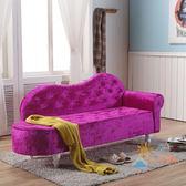 85折免運-貴妃椅歐式貴妃椅懶人沙發臥室小沙發美人榻店鋪小沙發躺椅定制WY