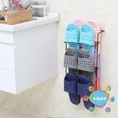 浴室拖鞋架壁掛衛生間神器鞋架鞋托廁所掛式省空間收納免打孔鞋子xw