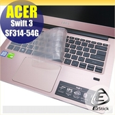 【Ezstick】ACER SF314-54G 奈米銀抗菌TPU 鍵盤保護膜 鍵盤膜
