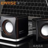 電腦音響 EARISE/雅蘭仕 AL-202音箱家用迷你超重低音電腦多媒體小音響