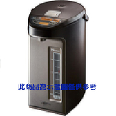 『ZOJIRUSHI』象印 4L SUPER VE超級真空 熱水瓶 CV-WFF40 **免運費**