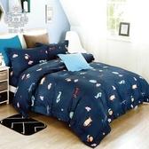 AGAPE 亞加‧貝《夢想起飛》MIT舒柔棉加大6尺四件式薄被套床包組