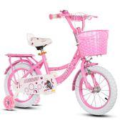 飛鴿兒童自行車寶寶腳踏車2-3-4-6-7-8-9-10歲男女孩童車14寸單車ATF  三角衣櫃