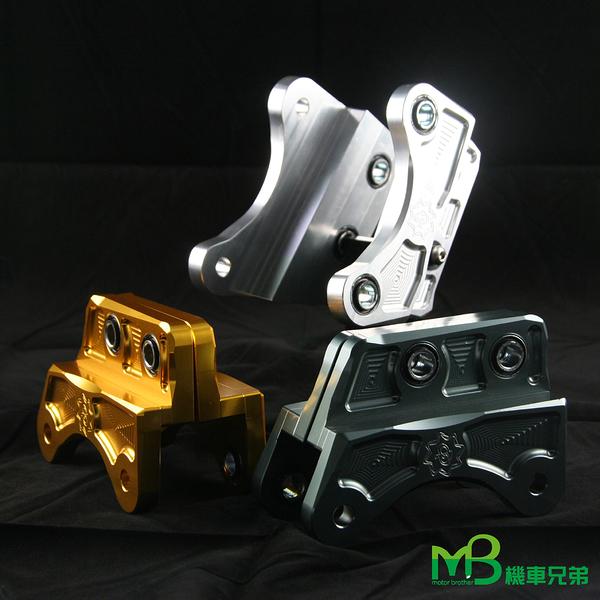 機車兄弟【GP 一代減震型引擎吊架 】(MY125)(MY150不適用)