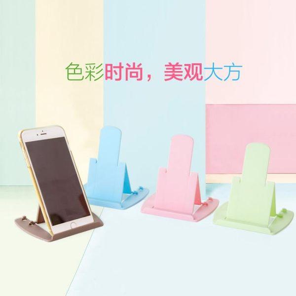 [超豐國際]通用型手機支架便攜懶人手機座 創意可折疊床頭桌面手機