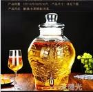 泡酒玻璃瓶帶龍頭10斤密封泡酒罐泡酒專用酒瓶家用酒壇子藥酒酒缸 WD 一米陽光