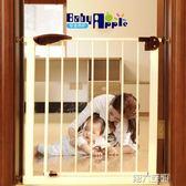 兒童圍欄 嬰兒童安全門欄寶寶樓梯口免打孔防護欄圍欄寵物貓狗柵欄桿隔離門 第六空間 igo