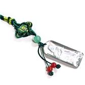 白水晶觀世音長方形吊墜中國結掛飾