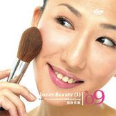 【軟體採Go網】IDEA意念圖庫 東方美妍系列(09)美容化妝★廣告設計素材最佳選擇★