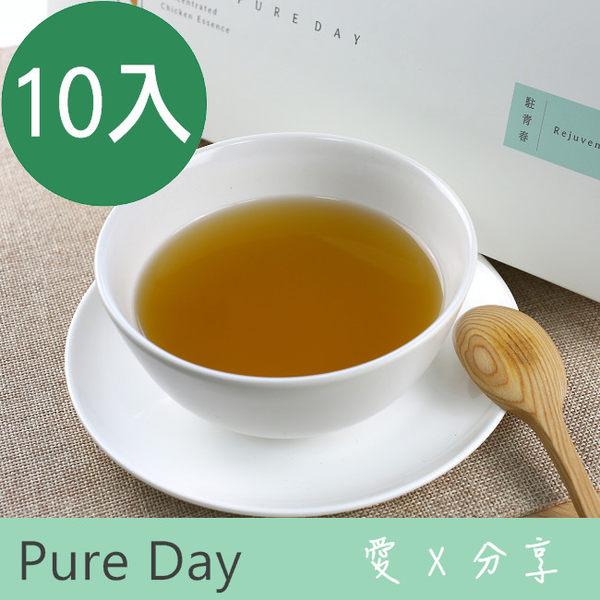 [一午一食] 駐青春滴雞精 10入禮盒 (65ml/1入)