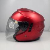 【M2R FR1 素色 酒紅 FR-1 半罩 安全帽】雙層遮陽鏡片、免運費