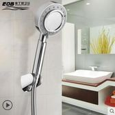 花灑 淋浴花灑噴頭浴室洗澡增壓噴頭通用套裝手持淋雨熱水器沐浴蓮蓬頭 第六空間