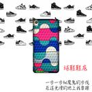Sony Xperia XA Ultra X Performance F3115 F3215 F8132 手機殼 軟殼 保護套 球鞋