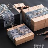 衣服可樂包裝盒禮品盒大號高檔口紅生日禮盒超大禮物盒男生正方形  蓓娜衣都