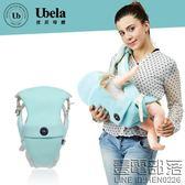 Ubela四季多功能嬰兒背帶前抱式橫抱式夏季新生兒童寶寶透氣背袋
