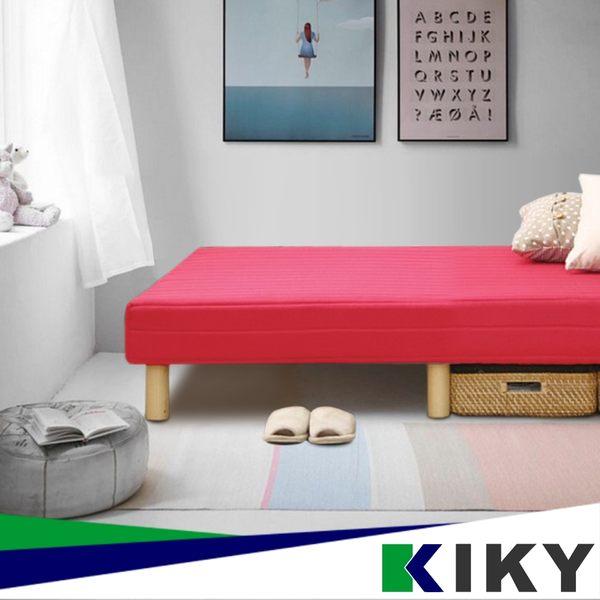 懶人床/單人加大3.5尺-【初代日式】硬式床墊+床架(六色可選)~台灣自有品牌-KIKY~Japan1