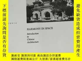 二手書博民逛書店英文版:Harmony罕見in space. Introduct