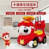扭扭車-兒童車扭扭車豬豬俠 小菲菲滑行學步車1-3歲寶寶可坐溜溜玩具車-奇幻樂園