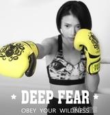 拳套入門款專業拳擊手套泰拳搏擊散打沙袋拳套DEEP FEAR BG01 简而美