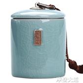 弘博臻品密封茶葉罐陶瓷茶盒茶倉旅行儲物罐普洱罐存茶罐特價茶具『摩登大道』