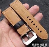 百達代用 沛納海手錶帶 男 手工錶帶 Panerai錶 22 24mm牛皮  維娜斯精品屋