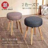 【C est Chic】青春紀念冊小椅-咖啡色
