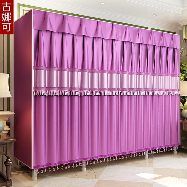 衣櫃簡易布衣櫃新款簡約現代布藝加粗鋼架全封閉組裝家用臥室收納