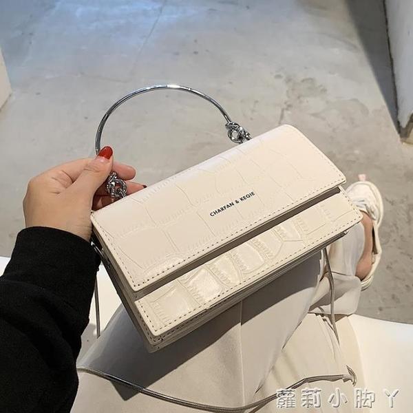 高級感手提小包包女2020新款潮時尚小眾鏈條單肩斜挎包網紅小方包 蘿莉新品