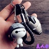 鑰匙扣鑰匙掛件鋼俠盾牌大白車鑰匙創意男女腰掛-『美人季』