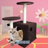 中型貓爬架劍麻磨爪貓爪柱貓窩貓樹貓跳臺寵物貓咪玩具
